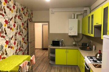 1-комн. квартира, 44 кв.м. на 5 человек, улица Крылова, Анапа - Фотография 1