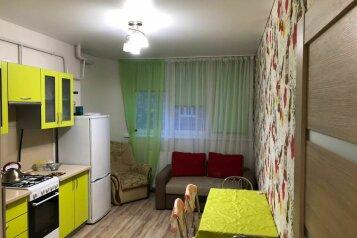 1-комн. квартира, 44 кв.м. на 5 человек, улица Крылова, 15к2, Анапа - Фотография 1