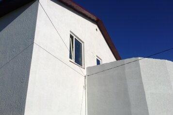 Гостевой Дом, Дружбы, 66в на 3 номера - Фотография 1