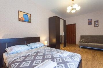 1-комн. квартира, 44 кв.м. на 4 человека, Будапештская улица, 7к1, Санкт-Петербург - Фотография 3
