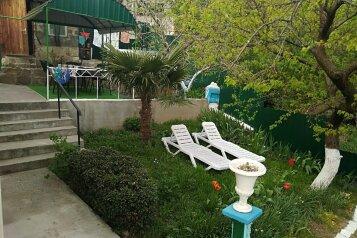 Сдам Дом в Алупке на 9 человек, 3 спальни, улица Розы Люксембург, 26 a, Алупка - Фотография 4