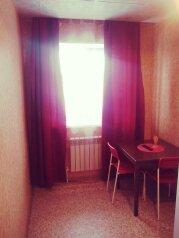 1-комн. квартира, 40 кв.м. на 3 человека, 3-й переулок Маяковского, 41, Ульяновск - Фотография 2