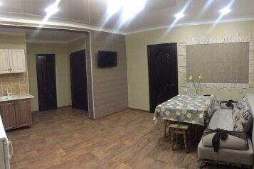 Двухкомнатный коттеджного типа на 6-7 чел.с кухней-студией номер со всеми удобствами, 55 кв.м. на 6 человек, 2 спальни, Озен-Бою проезд 2, Морское - Фотография 1