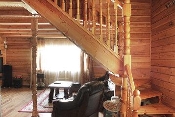 Гостевой дом , 100 кв.м. на 6 человек, 2 спальни, Новая улица, 2, Петрозаводск - Фотография 3