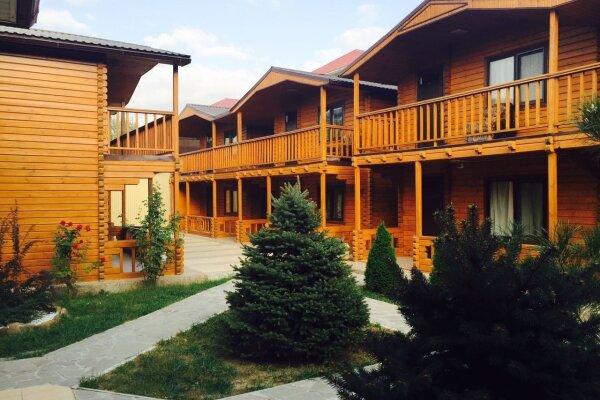 Гостиница Holiday Park Olimp