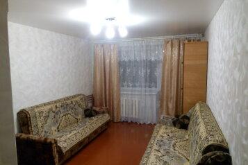 3-комн. квартира, 52 кв.м. на 7 человек, Пушкина, Краснокамск - Фотография 4