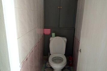 2-комн. квартира, 51 кв.м. на 4 человека, улица Володарского, Евпатория - Фотография 3