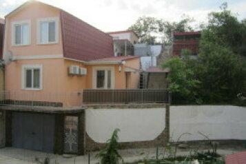 """Гостевой дом """"На Айвазовского 27"""", улица Айвазовского, 27 на 3 комнаты - Фотография 1"""
