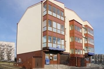 Апарт-Отель , улица Сытникова, 16 на 3 номера - Фотография 2