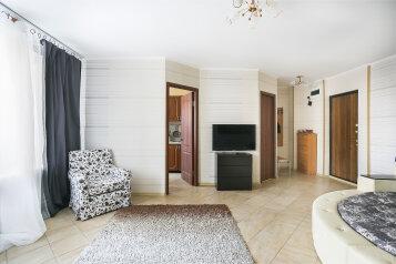 2-комн. квартира, 50 кв.м. на 4 человека, Трёхгорный Вал, 24, Москва - Фотография 1
