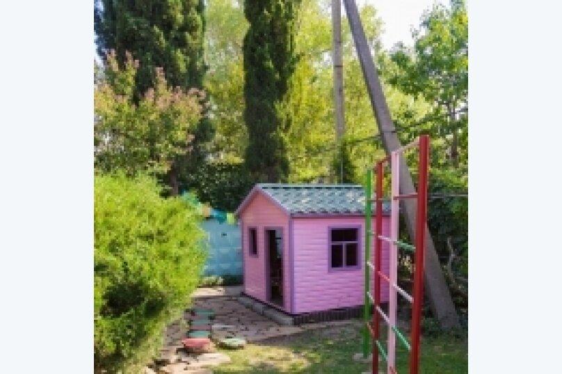 Гостевой дом Эдем, Персиковая, 35 на 35 комнат - Фотография 6