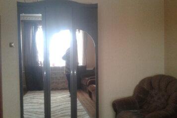 2-комн. квартира, 50 кв.м. на 6 человек, Гожувская улица, Саранск - Фотография 2