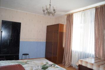 Комната:  Номер, Эконом, 2-местный, Гостевой дом, Узбекский переулок на 2 номера - Фотография 4
