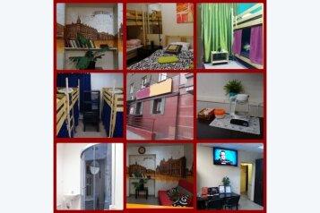 Хостел, Красный проспект на 5 номеров - Фотография 1