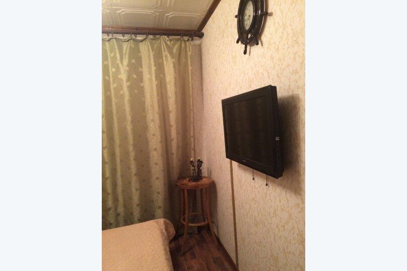 Отдельная комната, Загорьевская улица, 5, Москва - Фотография 6