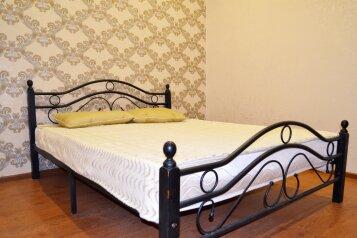 Двухместный номер с 1 большой кроватью:  Номер, 2-местный, 1-комнатный, Гостевой дом, улица Академика Павлова на 5 номеров - Фотография 4
