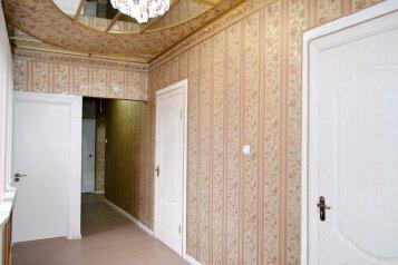 Гостевой дом, улица Академика Павлова на 5 номеров - Фотография 1