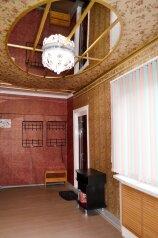 Гостевой дом, улица Академика Павлова на 5 номеров - Фотография 2