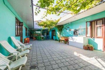 Комнаты под ключ, Черноморская улица на 10 номеров - Фотография 2
