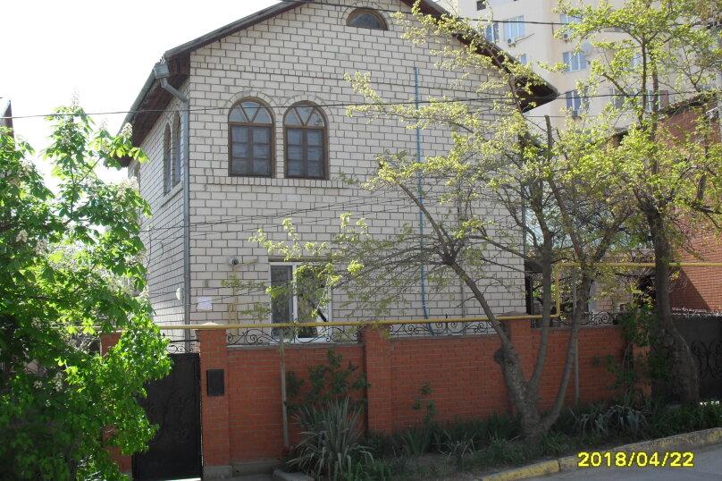Номер полулюкс  (3+1), улица Спендиарова, 7, Судак - Фотография 12