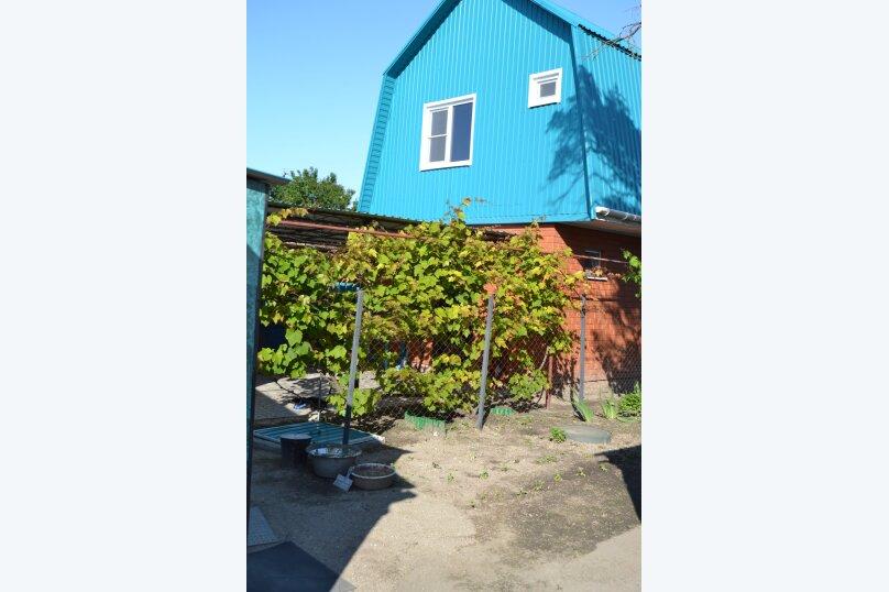 Дом напротив аквапарка, 45 кв.м. на 4 человека, 1 спальня, улица Шмидта, 45, Ейск - Фотография 9