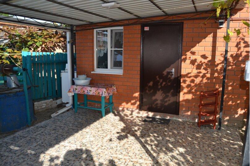Дом напротив аквапарка, 45 кв.м. на 4 человека, 1 спальня, улица Шмидта, 45, Ейск - Фотография 10