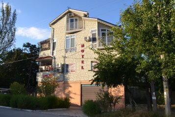 Гостевой дом  , Украинская улица на 18 номеров - Фотография 1