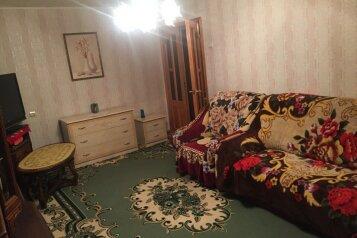 2-комн. квартира на 4 человека, улица Ленина, Судак - Фотография 2