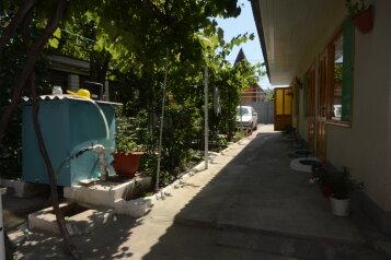 Гостевой дом на 4 номера, улица 14 Апреля, 17 на 3 номера - Фотография 1