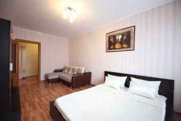 1-комн. квартира, 40 кв.м. на 4 человека, бульвар Юности, район Харьковской горы, Белгород - Фотография 1