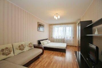 1-комн. квартира, 40 кв.м. на 4 человека, бульвар Юности, район Харьковской горы, Белгород - Фотография 3