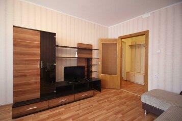 1-комн. квартира, 40 кв.м. на 4 человека, бульвар Юности, район Харьковской горы, Белгород - Фотография 4