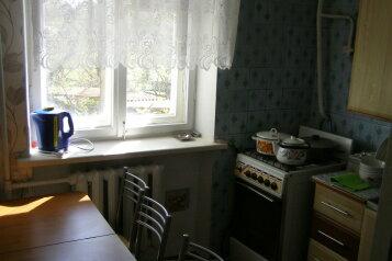 3-комн. квартира, 60 кв.м. на 6 человек, улица Ленина, 61, Судак - Фотография 4