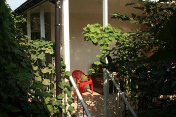 6 местный номер Люкс с кухней :  Номер, Люкс, 6-местный, 2-комнатный, Гостинный дом, Московская улица на 14 номеров - Фотография 3