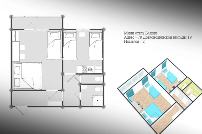 Отдельная комната, улица 78-й Добровольческой Бригады, 19, Красноярск - Фотография 7