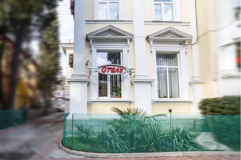 """Гостиница """"Виста"""", улица Пальмиро Тольятти, 15 на 7 номеров - Фотография 2"""