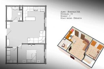2-комн. квартира, 57 кв.м. на 4 человека, Взлётная улица, 24А, Красноярск - Фотография 2