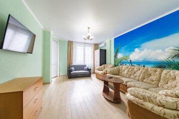 2-комн. квартира, 55 кв.м. на 6 человек, Таманская улица, 24, Анапа - Фотография 2