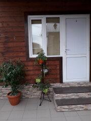 Гостевой дом, Летняя на 4 номера - Фотография 2