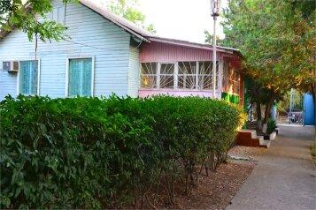 Деревянные домики, Майская улица на 5 номеров - Фотография 4