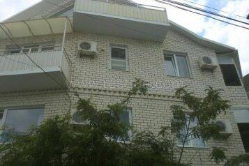 Гостевой дом на набережной, Набережная улица на 8 номеров - Фотография 4