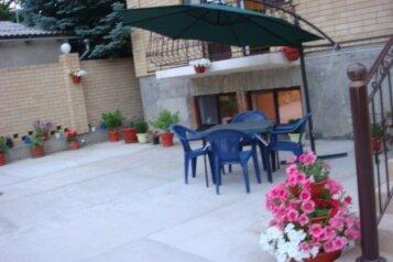 Гостиница, улица Гоголя на 21 номер - Фотография 2
