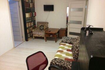 2-комн. квартира, 45 кв.м. на 5 человек, проспект Юрия Гагарина, 17А, Севастополь - Фотография 3