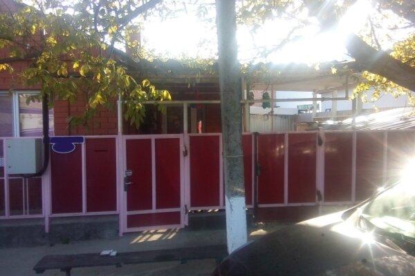Пол дома под ключ, 25 кв.м. на 5 человек, 2 спальни, Октябрьская улица, 15, Анапа - Фотография 1