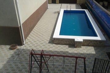 Гостиница, Уютная улица на 19 номеров - Фотография 2