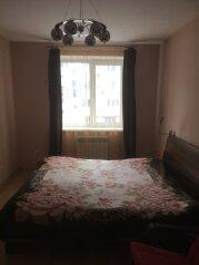 Дом, 200 кв.м. на 15 человек, 3 спальни, Парковый переулок, 18, Самара - Фотография 4
