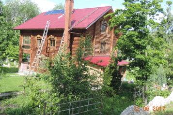 Гостевой дом, Дорога Любви, 1 на 5 номеров - Фотография 2