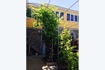 Гостевой дом, улица Гоголя, 37А на 5 номеров - Фотография 1