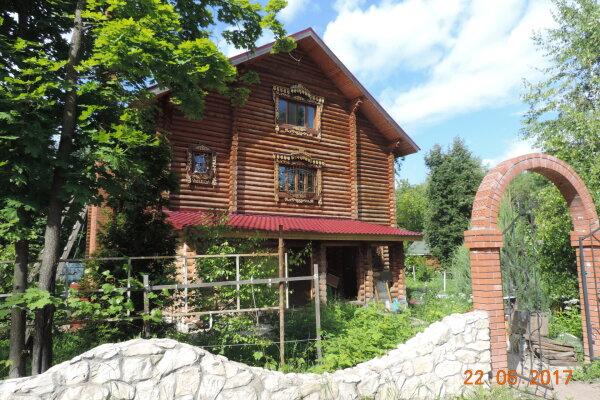Гостевой дом, Дорога Любви, 1 на 5 номеров - Фотография 1