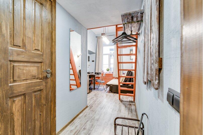 1-комн. квартира, 13 кв.м. на 4 человека, улица Марата, 33, Санкт-Петербург - Фотография 2